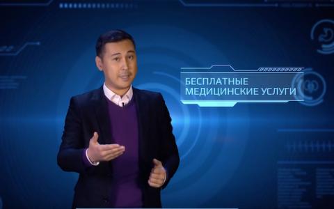 Бесплатная и страховая медицинская помощь в Казахстане