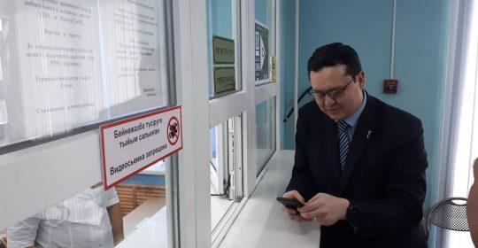 ҚР Денсаулық сақтау министрі орынбасарының іссапары